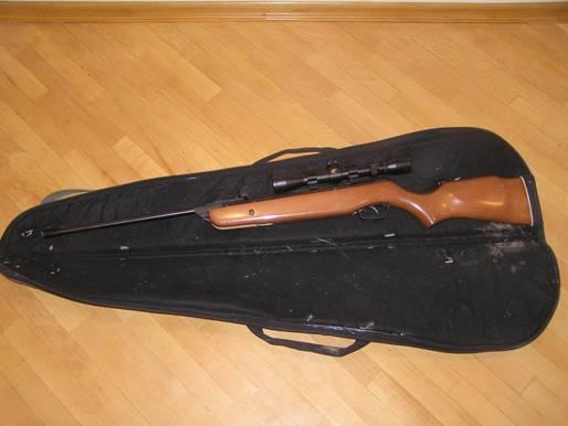 Пневматическая винтовка Gamo
